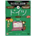 �������Ƕ� ι�λؤ�������Ģ4 �ɥ��ġ�Win�ǡ�(DVD-ROM) 4003 [���ӥΥ�ӥ���4DVW]��KK9N0D18P��