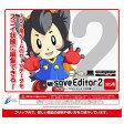 【送料無料】サイバーガジェット CYBER セーブエディター2(3DS用) CY3DSSAE2 [CY3DSSAE2]