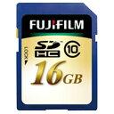 富士フイルム 高速SDHCメモリーカード(Class10対応・16GB) FSDHC-016G-C10 [SDHC016GC10]【KK9N...