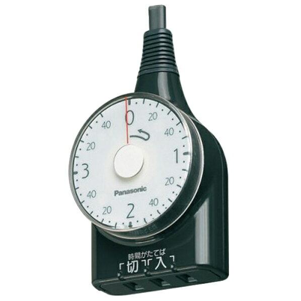 パナソニック ダイヤルタイマー(3時間形)1m ブラック WH3211BP [WH3211BP]