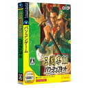 �������ͥ����� ��Ԣ��11 �ѥ���åץ��åȡ�Win�ǡ�(CD-ROM) ������11PKTWC [������11PKTWC]��KK9N0D18P��