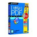 ソースネクスト いきなりPDF BASIC Edition Ver.3 イキナリPDFBASICV3WC [イキナリPDFBASICV3WC]【KK9N0D18P】【10P03De...