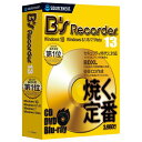 ソースネクスト B's Recorder 13 BSRECORDER13WC [BSRECORDER13WC]【KK9N0D18P】