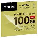 SONY 録画用100GB 3層 2倍速 BD-RE XL書換え型 ブルーレイディスク 1枚入り BNE3VCPJ2 BNE3VCPJ2 【KK9N0D18P】