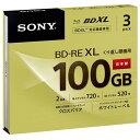 SONY 録画用100GB 3層 2倍速 BD-RE XL書換え型 ブルーレイディスク 3枚入り 3BNE3VCPS2 [3BNE3VCPS2]【KK9N0D18P】