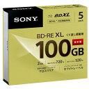 SONY 録画用100GB 3層 2倍速 BD-RE XL書換え型 ブルーレイディスク 5枚入り 5BNE3VCPS2 [5BNE3VCPS2]【KK9N0D1...