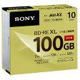 【送料無料】SONY 録画用100GB 3層 2倍速 BD-RE XL書換え型 ブルーレイディスク 10枚入り 10BNE3VCPS2 [10BNE3VCPS2]【KK9N0D18P】【05P27May16】