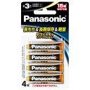 パナソニック 単3形リチウム乾電池 4本入り FR6HJ/4B [FR6HJ4B]