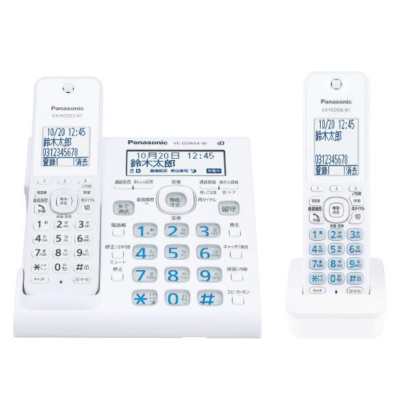 【送料無料】パナソニック デジタルコードレス電話機(子機1台タイプ) RU・RU・RU ホワイト VE-GDW54DL-W [VEGDW54DLW]【KK9N0D18P】