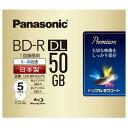 パナソニック 録画用50GB 片面2層 1-4倍速対応 BD-R DL追記型 ブルーレイディスク 5枚入り LM-BR50LP5 LMBR50LP5 【KK9N0D18P】