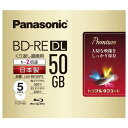 パナソニック 録画用50GB 片面2層 1-2倍速対応 BD-RE DL書換え型 ブルーレイディスク 5枚入り LM-BE50P5 [LMBE50P5]【KK9...