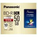パナソニック 録画用50GB 片面2層 1-2倍速対応 BD-R DL追記型 ブルーレイディスク 10枚入り LM-BR50P10 [LMBR50P10]【KK9N0D18P】