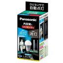 パナソニック LED電球 E26口金 全光束810lm(10.0W一般電球タイプ ひとセンサタイプ) 昼光色相当 LDA10DHKUGK [LDA10DHKUGK]