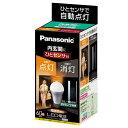 パナソニック LED電球 E26口金 全光束810lm(10.0W一般電球タイプ ひとセンサタイプ) 電球色相当 LDA10LHKUGK [LDA10LHKUGK]