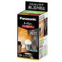 パナソニック LED電球 E26口金 全光束485lm(6.0W一般電球タイプ ひとセンサタイプ) 電球色相当 LDA6LHKUTL [LDA6LHKUTL]