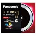 パナソニック 録画用50GB 片面2層 1-2倍速対応 BD-RE DL書換え型 ブルーレイディスク 10枚入り LM-BE50C10BP LMBE50C10BP 【KK9N0D18P】