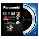 【送料無料】パナソニック 録画用50GB 片面2層 1-4倍速対応 BD-R DL追記型 ブルーレイディスク 10枚入り LM-BR50L10BP [LMBR5...