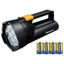 パナソニック 乾電池エボルタ付きワイドパワーLED強力ライト 黒 BF-BS05K-K [BFBS05KK]