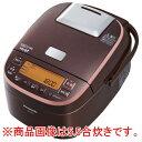 【送料無料】パナソニック 可変圧力IH炊飯ジャー(1升炊き) Kual おどり炊き ブラウン SR-PA18E3-T [SRPA18E3T]