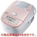 【送料無料】パナソニック 可変圧力IH炊飯ジャー(1升炊き) Kual おどり炊き ピンクホワイト SR-PB18E3-PW [SRPB18E3PW]