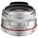 【送料無料】PENTAX 超広角レンズ HD PENTAX-DA 15mmF4ED AL Limited シルバー HD DA15MMF4 リミテツドSL [HDDA15MMF4リミテツドSL]