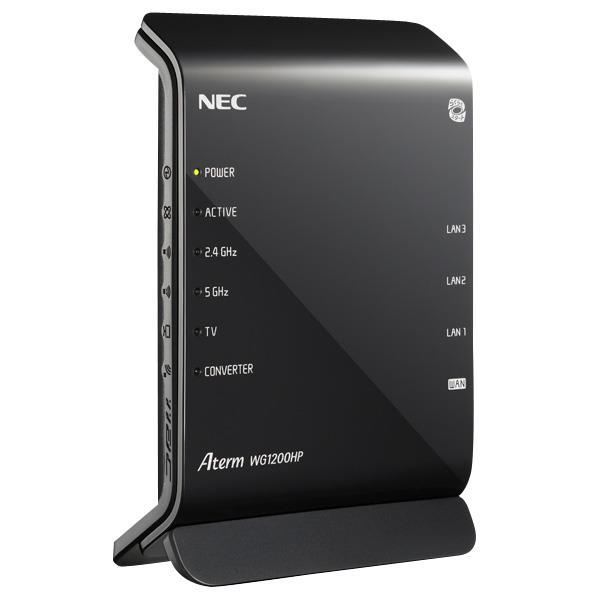 【送料無料】NEC 無線LANルーター Aterm ブラック PA-WG1200HP [PAWG1200HP]【KK9N0D18P】