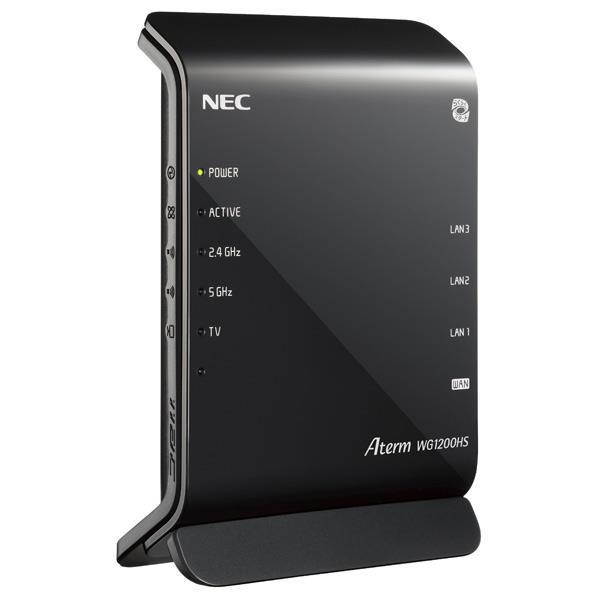 【送料無料】NEC 無線LANルーター Aterm ブラック PA-WG1200HS [P…...:edion:10293236