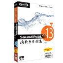 AHS Sound PooL vol.13 〜 演歌系素材集【Win/Mac版】(DVD) SOUNDPOOLVOL13HD [SOUNDPOOLVOL13HD]