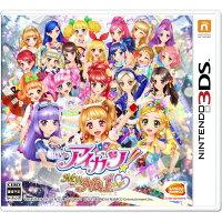 バンダイナムコエンターテインメントアイカツ!MyNo.1Stage!【3DS専用】CTRPAK4J