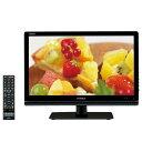 【送料無料】CANDELA 19V型ハイビジョン液晶テレビ AEGIS AGS19RZ3 [AGS19RZ3]【KK9N0D18P】