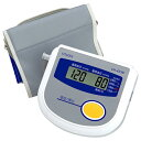 シチズン 電子血圧計 CH-433B [CH433B]
