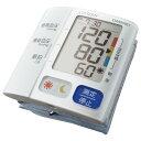 シチズン 手首式血圧計 オリジナル CHW659E1 [CHW659E1]【10P03Dec16】