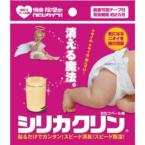 テクナード シリカクリン おむつペール用消臭シート シリカクリンシリーズ ピンク/ベージュ SC2310 [SC2310]【JOTL】