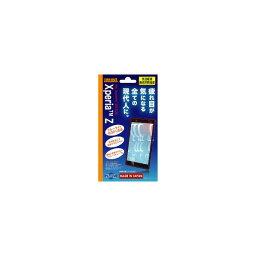 レイアウト SO-02E ブルーライト低減気泡軽減高光沢防指紋ホコ RT-SO02EF/M1 [RTSO02EFM1]