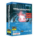 【送料無料】ペガシス TMPGEnc Authoring Works 5【Win版】(CD-ROM) TMPGENCAUTHORINGW5WC [TMPGENC...