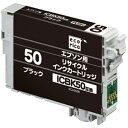 エコリカ リサイクルインクカートリッジ ブラック ブラック ECI-E50B [ECIE50B]【SPOA】【10P03Dec16】