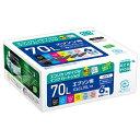 エコリカ 互換リサイクルインクカートリッジ 6色パック ECI-E70L-6P ECIE70L6P