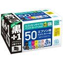 エコリカ リサイクルインクカートリッジ 6色パック+ICBK50互換 ECI-E506P+BK [ECIE506PBK]【NYOA】