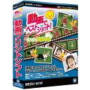 ��ǥ����ʥ� ư��ǥ٥��ȥ���å�!�ޤȤ�ƥץ��ȡ�Win�ǡ�(CD-ROM) �ɥ����ǥ٥��ȥ���ĥȥޥȥ�ƥ�WC [�ɥ����ǥ٥��ȥ���ĥȥޥȥ�ƥ�WC]��KK9N0D18P...