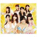 よしもとアール・アンド・シー NMB48 / 未定《Type-N》 【CD+DVD】 YRCS-95024 [YRCS95024]