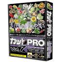 デザインオフィス協和 カットPRO Vol.7 リアルタッチ 植物・野菜・果物編【Win/Mac版】(CD-ROM) CPR-207 [カツトPRO7リアルタツH]