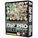 デザインオフィス協和 カットPRO Vol.8 ポップタッチ 植物・野菜・果物編【Win/Mac版】(CD-ROM) CPR-208 [カツトPRO8ポツプH]