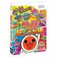 【送料無料】バンダイナムコゲームス 太鼓の達人Wii 超ごうか版(ソフト単品版)【Wii】 RVLPS5KJ [RVLPS5KJ]