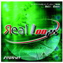 インターネット Real Loops Vol.1 Basic【Win/Mac版】(CD-ROM) REALLOOPS1H [REALLOOPS1H]【KK9N0D18P】