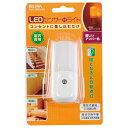 エルパ LEDセンサー付ライト PM-L160(AM) [PML160AM]