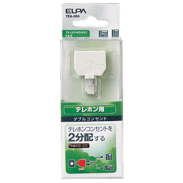 エルパ ダブルコンセント TEA-004 [TEA004]