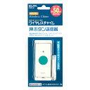 エルパ ワイヤレスチャイム押ボタン送信器 EWS-01 [EWS01]