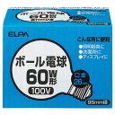 エルパ 60W形 E26口金 ボール電球 1個入り GW100V57W95-AS GW100V57W95AS