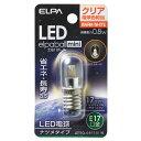 エルパ LED電球 E17口金 全光束35lm(0.8Wナツメタイプ相当) クリア電球色 1個入り elpaball mini LDT1CL-G-E17-G11...
