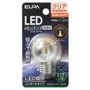 エルパ LED電球 E17口金 全光束45lm(1.2Wミニボールタイプ相当) クリア電球色 1個入り elpaball mini LDG1CL-G-E17-G246 [LDG1CLGE17G2..